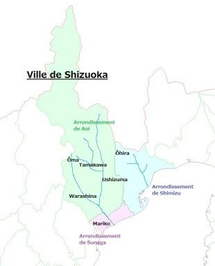 shizu2