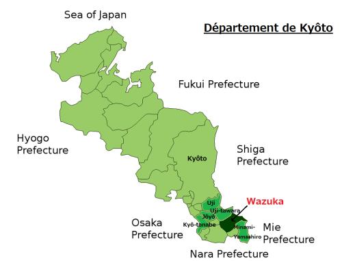 1024px-Wazuka_in_Kyoto-fu
