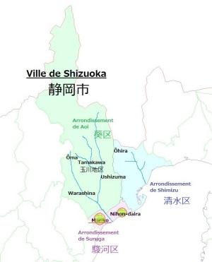 shizu2-mariko