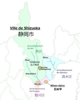 shizu2-nihondaira